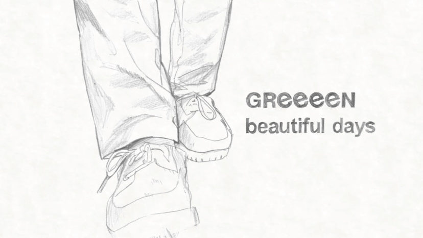 GReeeeN – beautiful days