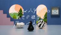 Shugo Tokumaru – Sakiyo No Furiko